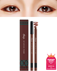 Bbia Last Auto Gel Eyeliner - B1 Hippies Brown