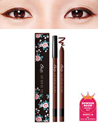 Bbia Last Auto Gel Eyeliner - R2 Rose Brown