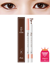 Bbia Last Auto Gel Eyeliner - W1 Grace Brown