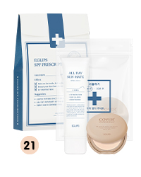 Eglips SPF Prescription Kit - 21