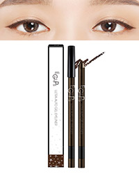 Eglips Ultra Auto Gel Eyeliner - 02 Deep Eye Holic