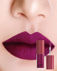 Bbia Last Lip Mousse  - 05 Day Dream