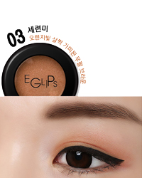 Eglips Shadow Beauty Series No.03 Chic